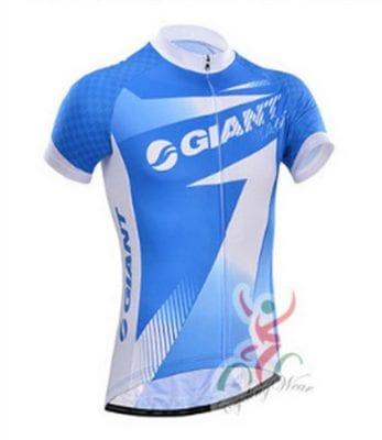 Áo xe đạp Giant mẫu 4